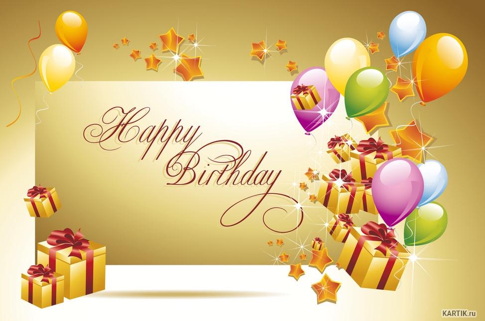 Открытка с днем рождения мужчине по-английски, опозданием днем рождения