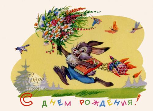 http://vseotkrytki.ru/_ph/403/2/542876870.jpg